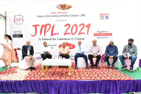 जेआईपीएल फेस्ट 2021 का रविन्द्र मंच पर हुआ आगाज, यहां देखें