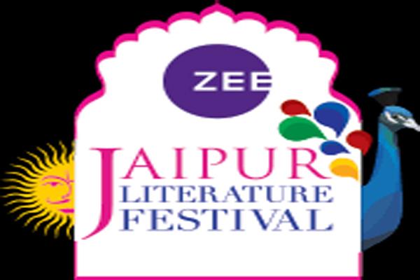 Mentorship Program presented for future writers - Jaipur News in Hindi