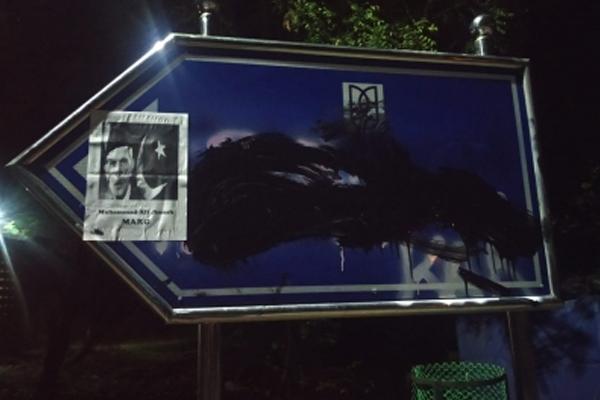 ABVP accuses JNUSU of Jinnah Marg poster in JNU - Delhi News in Hindi
