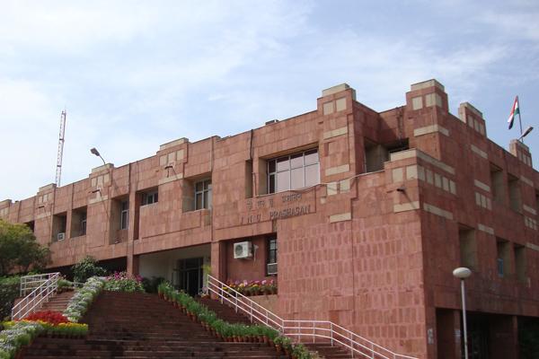 JNU deploys guards to thwart student unions boycott - Delhi News in Hindi