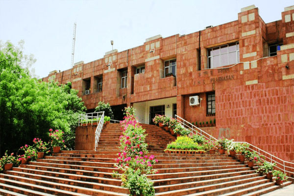 JNU admission process begins, entrance exams will be held in September - Delhi News in Hindi