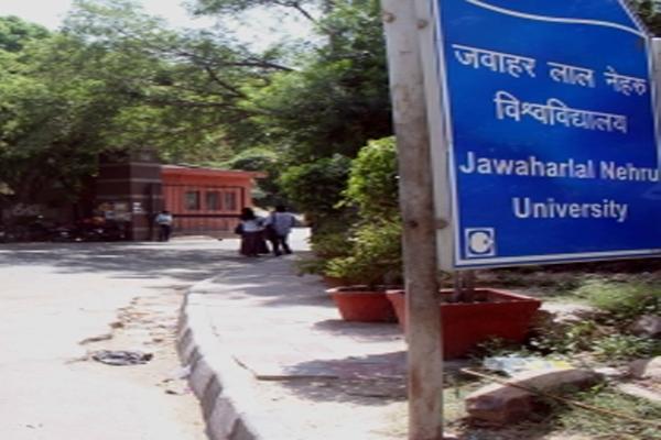JNU entrance exams start, exams will run till 23 September - Delhi News in Hindi
