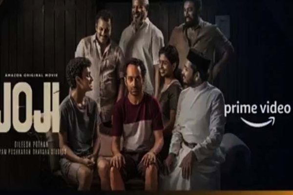 My most difficult character till date in Joji: Fahadh Faasil - Bollywood News in Hindi