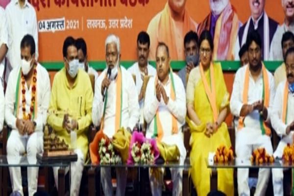 पूर्व विधायक बबलू सिंह भाजपा में शामिल, रीता जोशी ने की सदस्यता रद्द की मांग