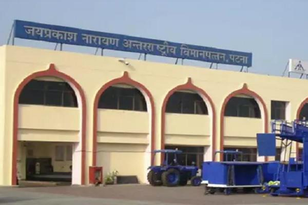 Bihar: Passenger caught smoking in the toilet on Indigo flight - Patna News in Hindi