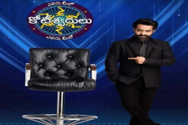 Jr NTR quiz show Evaro Meelo Koteeswarlu gets TRP boost - Television News in Hindi