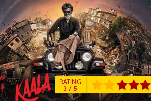 kaala movie review in hindi - Movie Review in Hindi