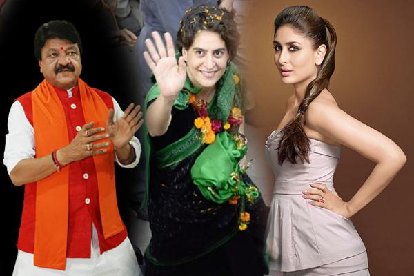 BJP Kailash vijaywargiya compare priyanka gandhi vadra to Salman khan and Kareena kapoor - India News in Hindi