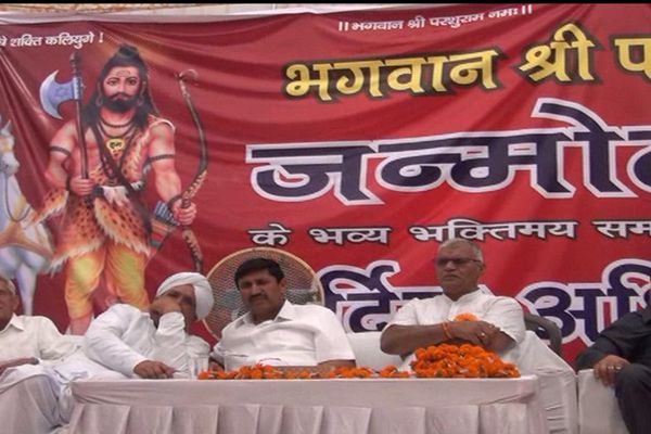 Remembered Lord Parshuram - Kaithal News in Hindi