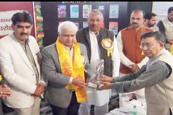 Book fair organize for hindi langauge advertisement - Kaithal News in Hindi