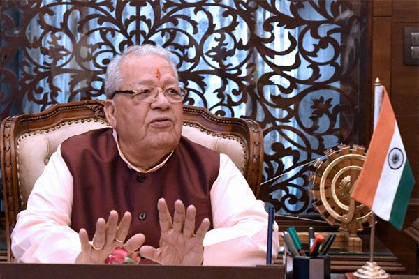 Gehlot government unfortunate working from hotel- Governor Kalraj Mishra - Jaipur News in Hindi