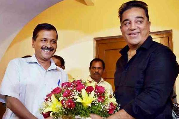 Launching of Kamal Haasan new party tomorrow, CM Kejriwal will be included - Chennai News in Hindi