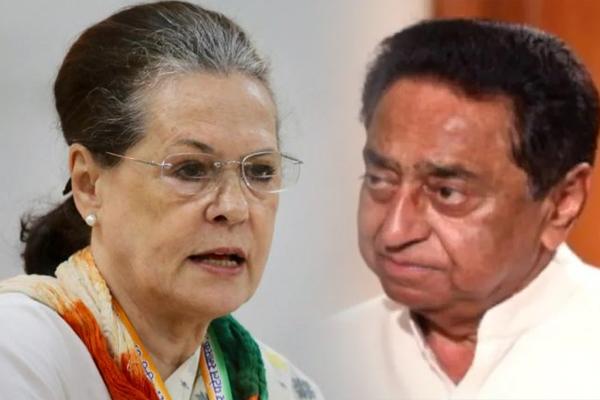 Kamal Nath meets Sonia Gandhi amid crisis in states - India News in Hindi
