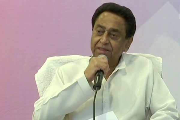 Common budget or scheme to sell the country: Kamal Nath - Bhopal News in Hindi