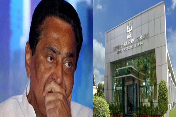CM Kamal Nath family land deal will be investigat - Lucknow News in Hindi