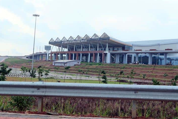 Kerala Chief Minister inaugurated Kannur airport - Kannur News in Hindi