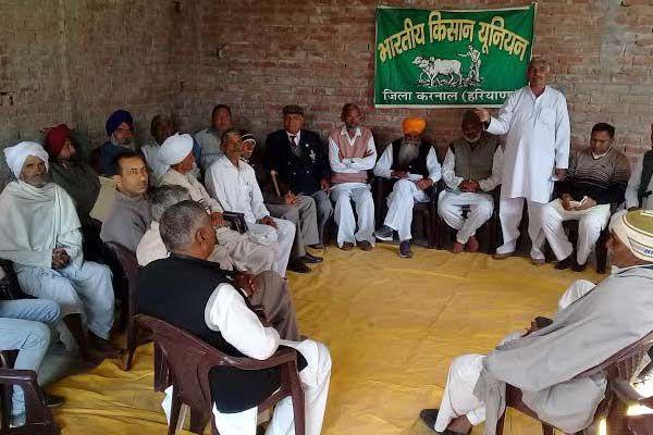 For farmer protection rally farmer leader held meeting - Karnal News in Hindi