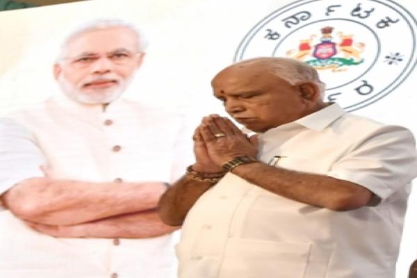 Karnataka has double engine with Modi, Yediyurappa: Shah - Bengaluru News in Hindi