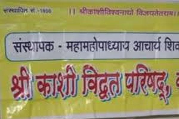Demand from UP CM - Varanasi News in Hindi