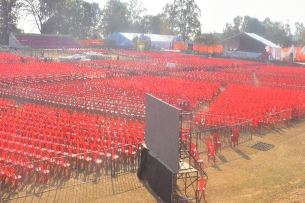 Disclaimer to use police field Dharamsala for organizing music - Dharamshala News in Hindi