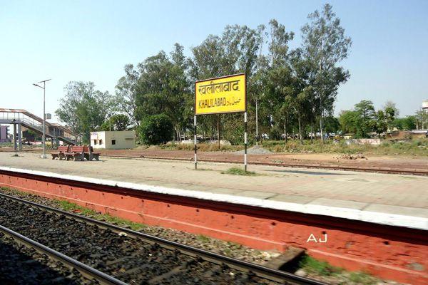 रेलवे ट्रैक के पास विस्फोट में एक घायल, 3 सुतली बम बरामद