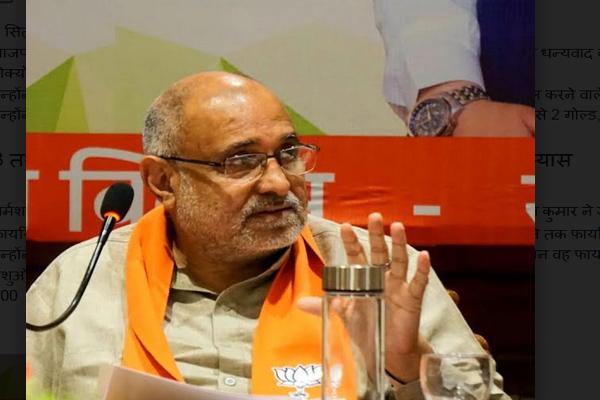 BJP in-charge Avinash Rai Khanna to visit Dharamshala on 2nd September - Dharamshala News in Hindi