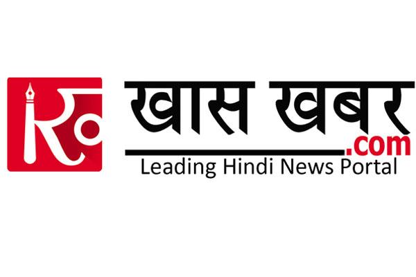 KhasKhabar.com Work from Home - Delhi News in Hindi