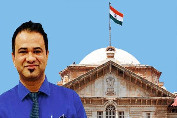 हाईकोर्ट ने कफील खान की याचिका पर यूपी सरकार से मांगा जवाब