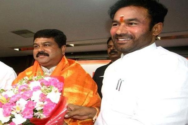 BJP observer leaves for Karnataka to choose BSY successor - Bengaluru News in Hindi