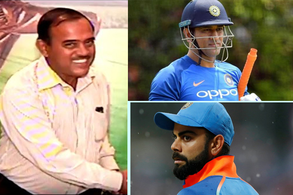 Kohli does not have the ability to read matches like Dhoni: coach - Cricket News in Hindi