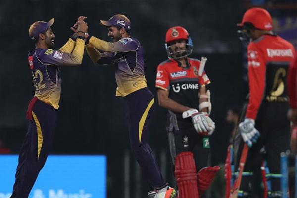 IPL 11 : Kolkata Knight Riders vs Royal Challengers Bangalore Live Cricket Score - Cricket News in Hindi
