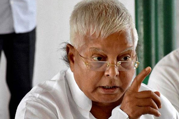 Bihar: Alleged phone call from Lalu jail caught fire, case registered - Patna News in Hindi