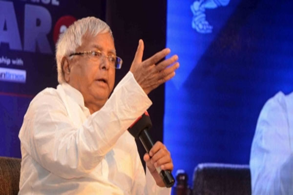 Lalu criticized PM Modi on covid vaccination program - Patna News in Hindi