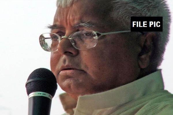 Fodder scam case: Lalu bail plea deferred hearing on 11 December - Patna News in Hindi