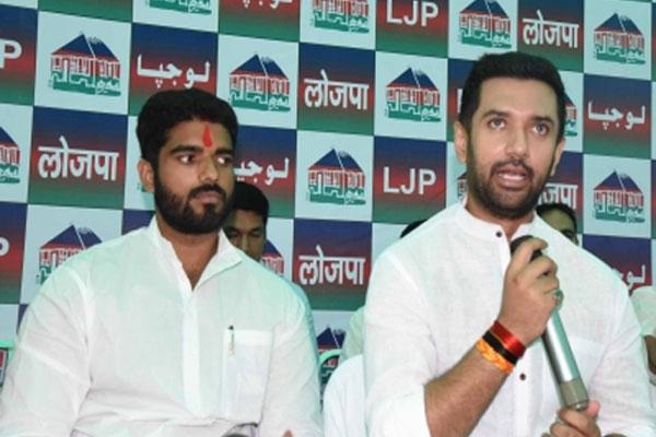 Delhi: Woman files rape complaint against LJP MP Prince Raj - Delhi News in Hindi