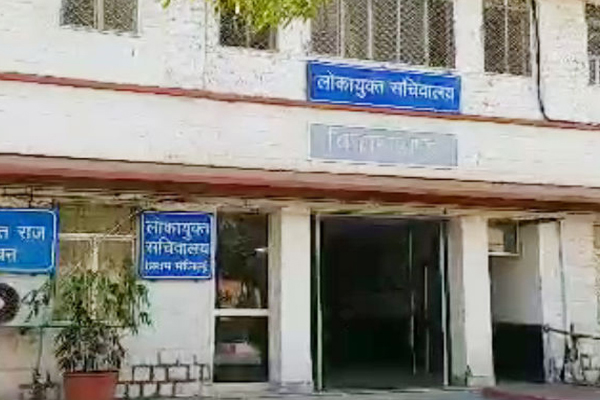 राज्यपाल ने वारंट जारी कर न्यायमूर्ति  प्रताप कृष्ण लोहरा को नियुक्त किया लोकायुक्त