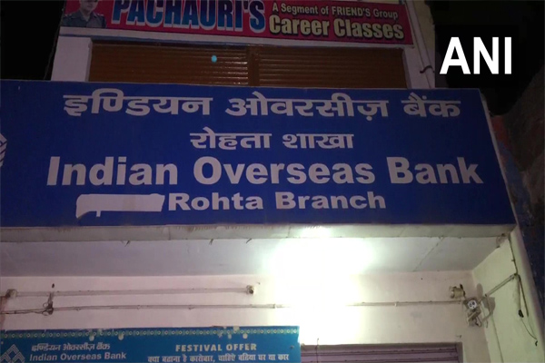 57 lakh looted from Indian Overseas Bank in Agra - Agra News in Hindi