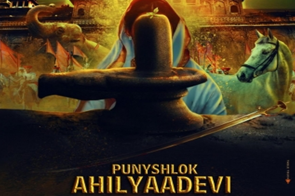 Lyricist Manoj Muntashir turns producer with Punyshlok AhilyaaDevi - Television News in Hindi