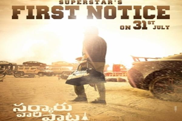 Mahesh Babu first look from Sarkaru Vaari Paata to release on July 31 - Bollywood News in Hindi