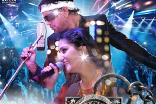 Nirhua and Sapna Chaudhary chemistry in the film Majnu - Bollywood News in Hindi