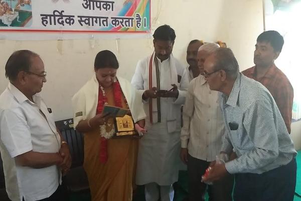 Minister Mamta Bhupesh Old age home observation - Bundi News in Hindi