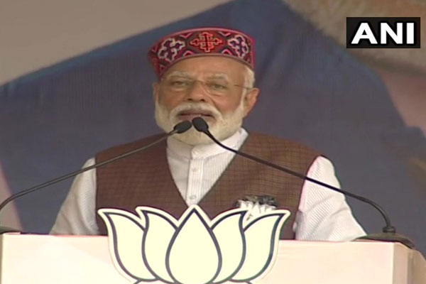 congress namdar sinned in 1984, even after this, such an ego, anesthesia: pm Modi in mandi himachal pradesh - Mandi News in Hindi
