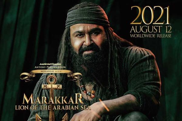 Superstar Mohanlal expects Onam release for Marakkar - Bollywood News in Hindi