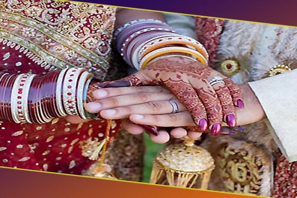Forgery in the name of group marriage ceremony - Faridabad News in Hindi