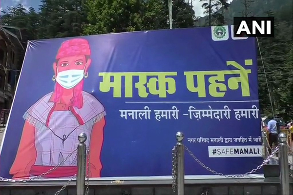 Not wearing a mask in Himachal will attract a fine of Rs 5000 and jail for 8 days - Shimla News in Hindi