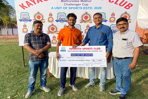 1st Mathura Das Mathur Chellenger Tournament - Kayastha Sports Club Won - Jaipur News in Hindi