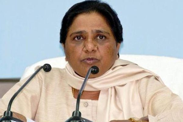BSP releases 4th list of 101 candidates - Lucknow News in Hindi