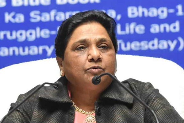 BSP selects Lok Sabha incharge, they may be its candidates too - Lucknow News in Hindi