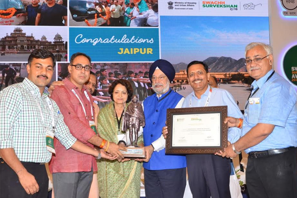 Jaipur and Kota city honored - Jaipur News in Hindi