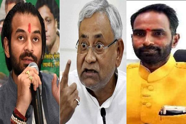 Tej Pratap is ignorant, BJP leader Mayukh says on comparing Nitish to Kansa - Patna News in Hindi